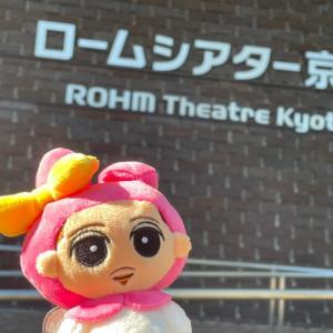 EXILE ATHUSHI ロームシアター京都LIVE