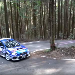 WRCが日本の本州の林道で開催されるのでコースを調べてみた