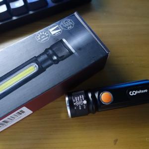 【レビュー】ランタンとしても使える激安USB充電式LEDマグライト