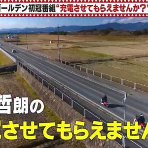 出川哲朗から学ぶバイク初心者が安全にツーリングを楽しむ方法