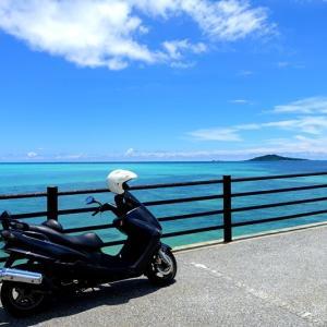 日本の若者のバイク離れ対策を考えてみた