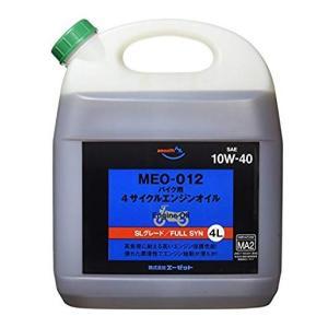 AZバイクエンジンオイル(10W-40)が4リットル送料無料1410円