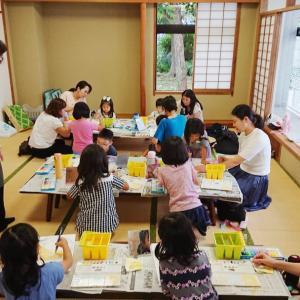 夏休み「水彩画教室」。