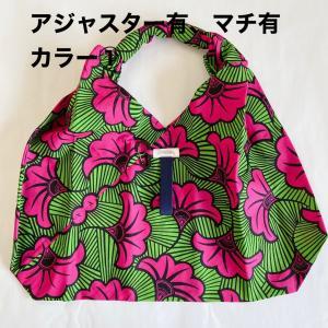 コンパクトに収納出来て取り付け可能な アフリカ布 キテンゲ エコバッグ