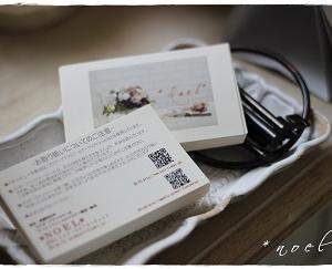 プロフィール写真とショップカードを一新!