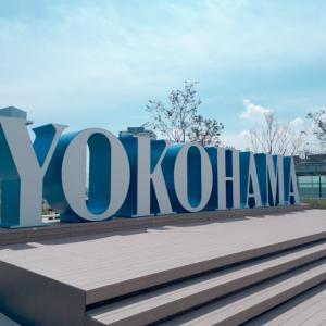 ある日のお出かけ ~NEWoman横浜~