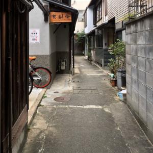 今日は試着会in京都でした♪