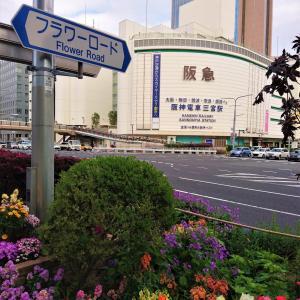 岡山から神戸へ対象者車両を追跡