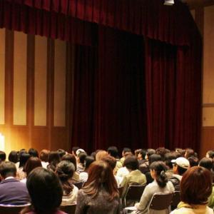 【御礼】山川紘矢氏・亜希子氏講演会「新しい時代を幸せに生きる!!」大好評のうちに終了