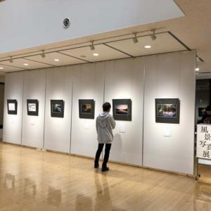 開催中の写真展について