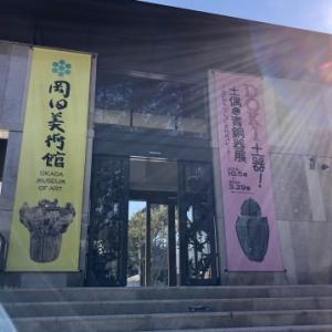 箱根「岡田美術館」