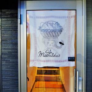 【 カフェマチルダ cafe Mathilda×地酒の都屋 ~気軽に楽しめる日本酒の会 VOL.2 】