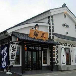 ①【 第175回奥の酒道~阿賀・阿賀野の発酵@麒麟山酒造 】