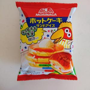 冷たくても美味しい♪ 森永ホットケーキサンドアイス
