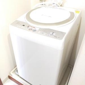 10年間ありがとう お疲れさま 洗濯機