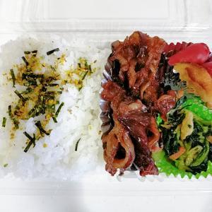 8月10日(月)のお弁当 【牛肉炒め】残りダレを使って時短