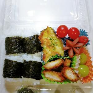 9月9日(水)のお弁当 【チキンカツとグラタン】自家製冷凍食品