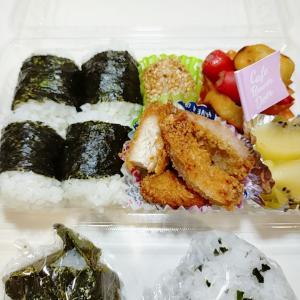 9月18日(金)のお弁当 お休み前の【在庫一掃弁当】