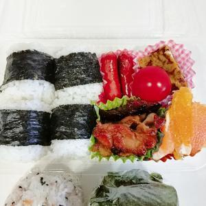 10月2日(金)のお弁当 今日でテスト終了【豚肉の甘辛炒め弁当】