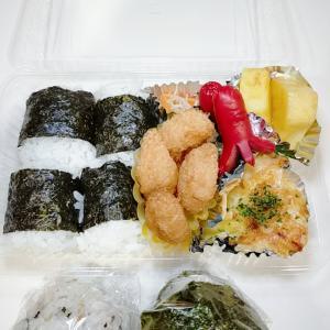 10月22日(木)のお弁当 ぎゅうぎゅう詰めになっちゃった【自家製冷凍グラタン】