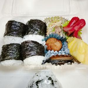 11月8日(日)のお弁当 日曜日だから鮭焼いただけ