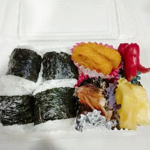 11月10日(火)のお弁当 焼き魚とおひたしで和風だなぁ