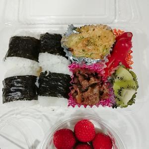 2月26日(金)のお弁当 牛焼き肉