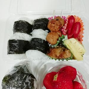 3月4日(木)のお弁当 真鱈のから揚げ