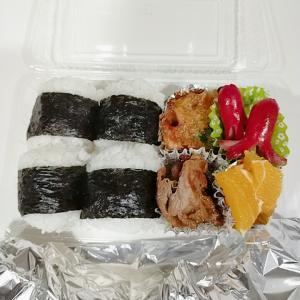 4月20日(火)のお弁当 豚肉のマスタードソース焼き