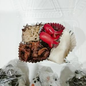 7月28日(水)のお弁当 牛肉のピリ辛炒め