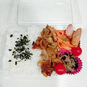 9月2日(木)のお弁当 豚のさっぱり炒め