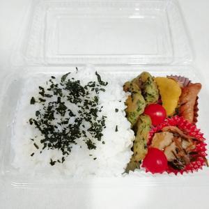 9月3日(金)のお弁当 海老ニラ焼き