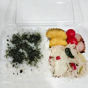 9月8日(水)のお弁当 焼きビーフン