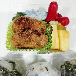 9月15日(水)のお弁当 コロッケ
