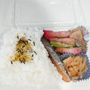 9月19日(日)のお弁当 オクラとベーコンの重ね焼き