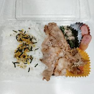 9月23日(木)のお弁当 塩豚