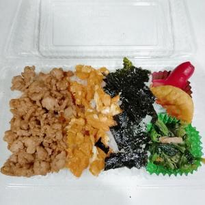 9月24日(金)のお弁当 鶏そぼろ弁当2種