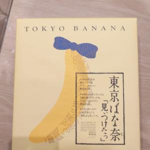 日本のお客様M様よりお土産いただきました。【スタッフの話】