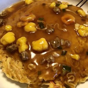 *日清食品公式レシピ「カップヌードルあんかけかた焼そば」に挑戦!