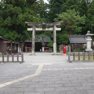 栗駒山と出羽三山(3)―羽黒神社
