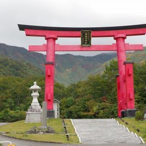 栗駒山と出羽三山(5)―湯殿山神社