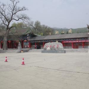 周公廟―中国雑感〔47〕―