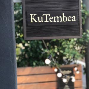 タッセルのある暮らし展 茅ヶ崎「KuTembea」さんにて