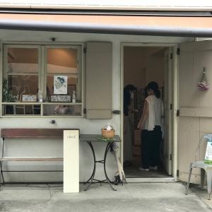 布箱とタイル展  二子玉川「shed」