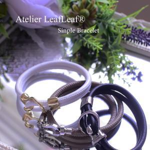 Atelier LeafLeaf®  シンプルブレスレット 販売開始です