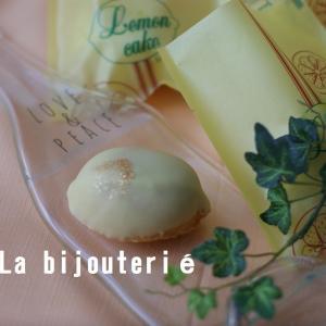 大好き レモンケーキ♡
