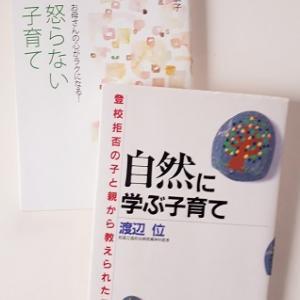 嬉しいお手紙をいただきました。