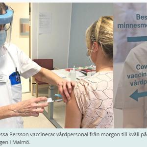 スコーネもワクチン接種スタート