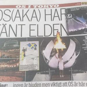 東京オリンピック スウェーデンでは