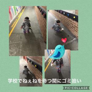 5歳とするエコ活動〜プラスチックゴミを減らしたい!〜